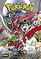 Pokémon 25. Heartgold y plata Soulsilver 02 por