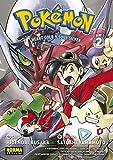 Pokémon 25. Heartgold y plata Soulsilver 02