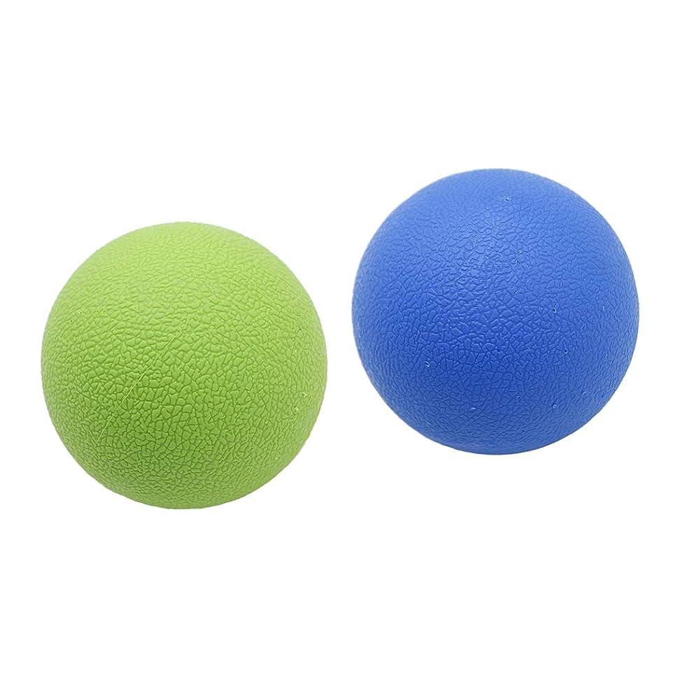 舞い上がる批判するラビリンスHellery 2個 マッサージボール ラクロスボール トリガーポイント 弾性TPE 健康グッズ ブルーグリーン