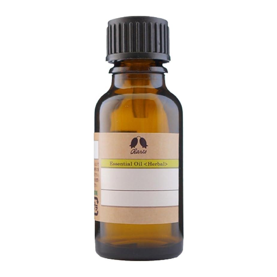 アジアチャペルテメリティレモングラス Organic 20ml