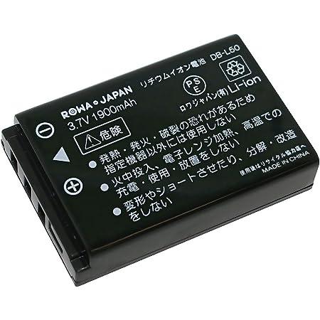 【国内向け】【増量】 SANYO 三洋電機 Xacti DMX-FH11 WH1 VPC-TH1 の DB-L50 DB-L50AU NVP-D7 互換バッテリー 【ロワジャパンPSEマーク付】
