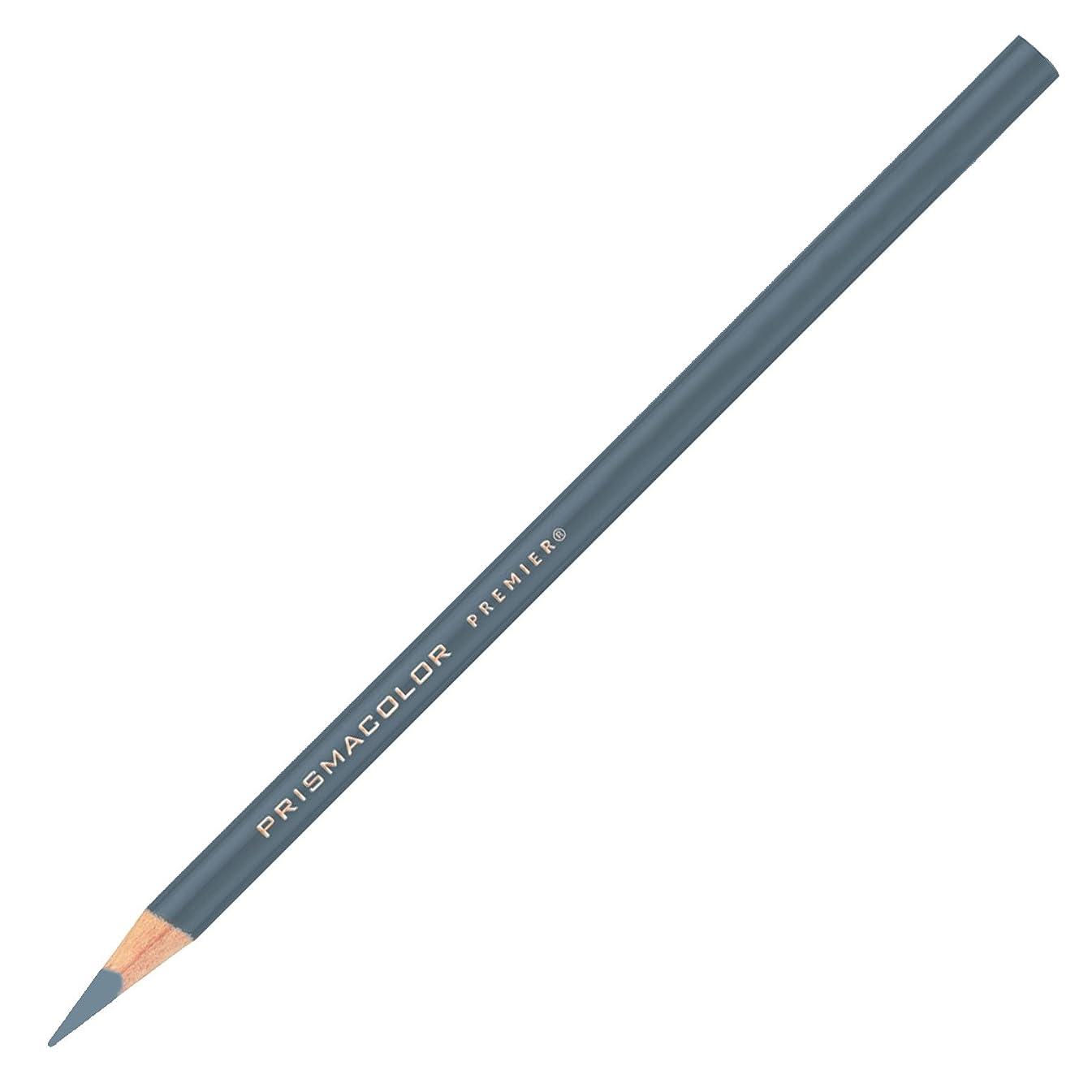 Prismacolor Premier Colored Pencil, Warm Grey 70% (3438)