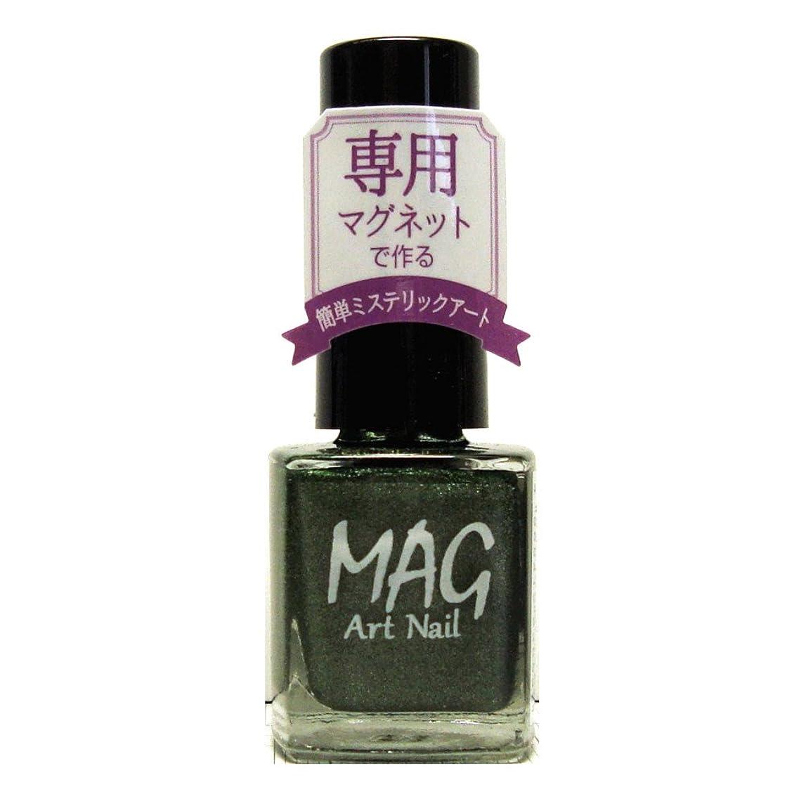野球リフトドキュメンタリーTMマグアートネイル(爪化粧料) TMMA1602 フォレストグリーン
