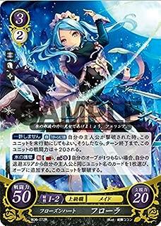 Fire Emblem Japanese 0 Cipher Card - Flora: Frozen Heart B06-072 R Holo