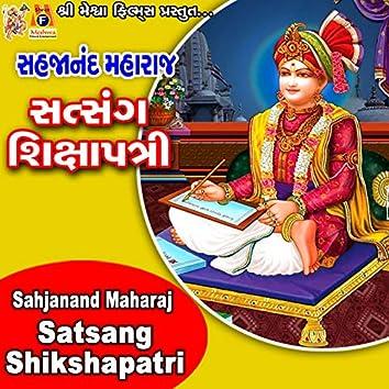 Sahjanand Maharaj Satsang Shikshapatri
