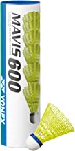 Yonex MAVIS 600 Yellow Slow, Green Cap - 6 Pieces