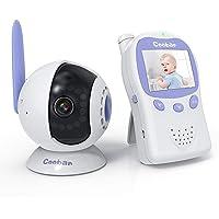 Coobar Adjustable Optical Lens Baby Monitor