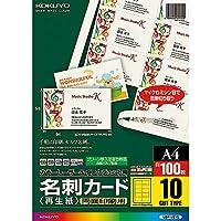 コクヨ カラーレーザー インクジェット 名刺カード 両面印刷 100枚 LBP-VE15