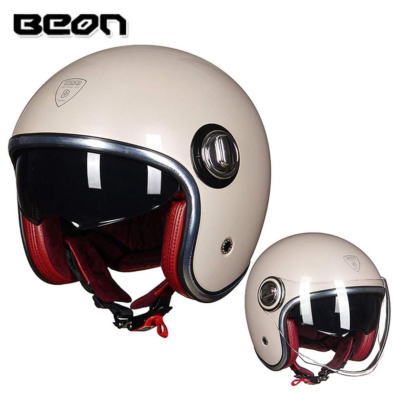 急流想像するモンキーTJC Justfit バイクヘルメット ヘルメット ジェット 半帽 バイク用ヘルメット 男女兼用 ダブルシールド pscマーク付き Justfit-049[A07/XL]