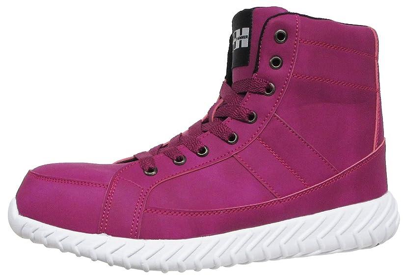 あなたのものリブ独立弘進ゴム カジュアル安全靴 スニーカー ハイカット 紐タイプ HDH-301H FLY