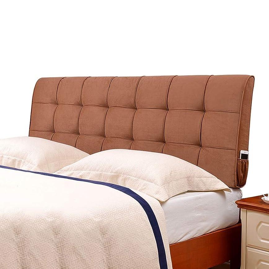 議会がっかりした単調なLIXIONG クッション ベッドの背もたれヘッドボードなしのダブル ベッドサイドクッションソフトカバー 読書枕をサポート ウエストプロテクション 取り外し可能 ポリエステル、 5色、9サイズ (色 : ブラウン ぶらうん, サイズ さいず : 180x58cm)