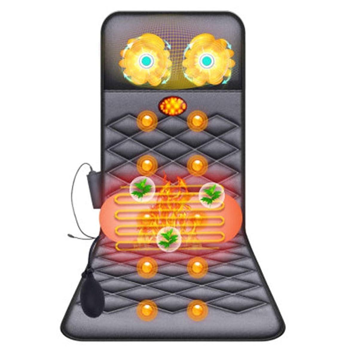 ペネロペお酢六月マッサージマットレス フルボディ暖房マッサージマットレス多機能電気マッサージパッドポータブル家庭用電気マッサージマットレス 多機能熱電赤外線加熱マッサージクッション (色 : Picture, サイズ : 173x61cm)