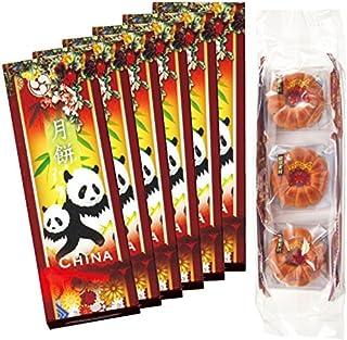中国 土産 中国 月餅(小)6箱セット (海外旅行 中国 お土産)