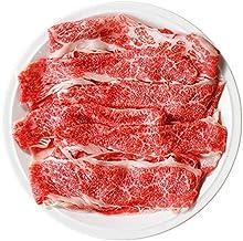 ミートたまや 肉 牛肉 A4 ~ A5ランク 和牛 切り落とし すき焼き 800g 400g×2 訳あり A5 A4 しゃぶしゃぶも 黒毛和牛 国産 ギフトにも プレゼントにも 【 牛切400×2 】