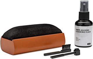 Knox Gear Vinyl Record Care System Package