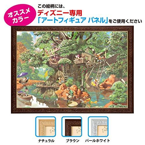テンヨー『ディズニーふしぎの森のツリーハウスミッキー(TEN-D1000-369)』