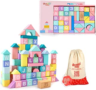 WH-JMWJ Children s Building Blocks Toys Baby Girl Boy Multi-functional Assembly Wood Puzzle Early Education Stackable Blocks Various Shapes And Sizes  Size