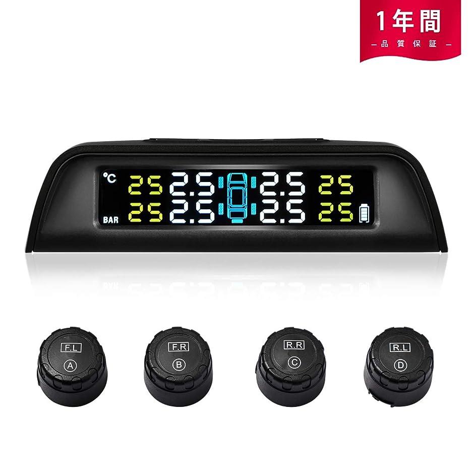 手順高架新しい意味2019最新版 TPMS 空気圧 センサー ソーラー/USB充電 電子版日本語説明書 1?5BAR ワイヤレス 振動感知 光センシング LCDディスプレイ タイヤの空気圧/温度監視 警報値&表示単位を調整可能 外部センサー