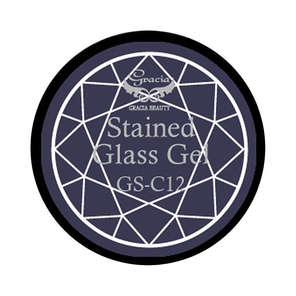 ビタミン成功脱獄グラシア ジェルネイル ステンドグラスジェル GSM-C12 3g  クリア UV/LED対応 カラージェル ソークオフジェル ガラスのような透明感