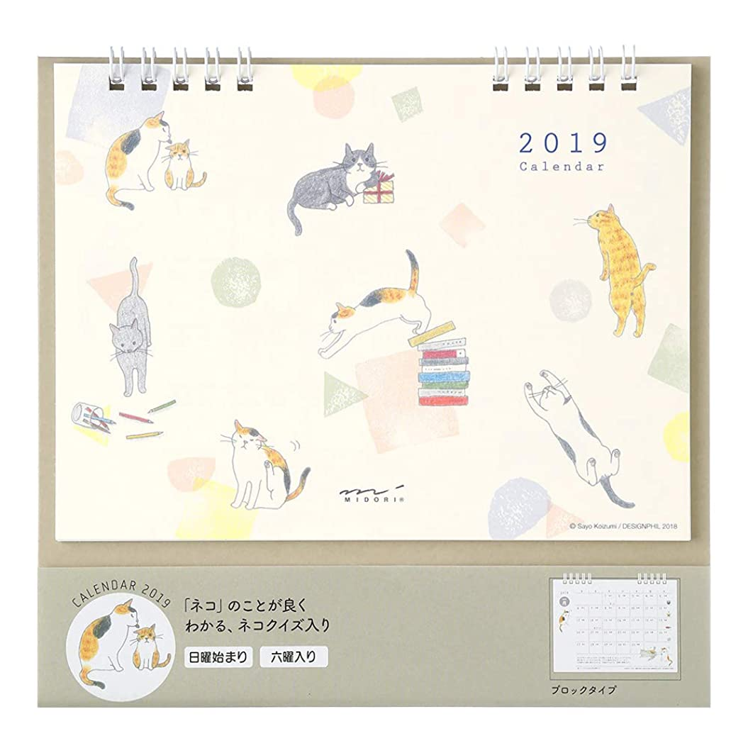 リアル書店マサッチョミドリ 2019年 カレンダー 卓上 M ネコ柄 30892006