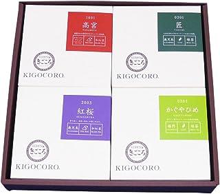 きごころ 和紅茶 ティーバッグ・緑茶(各2種) 4個入り ギフトセット (高宮・紅桜・匠・かぐやひめ)
