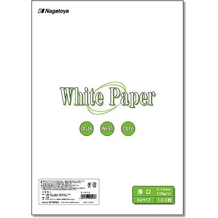 長門屋商店 コピー用紙 B4 ホワイトペーパー 厚口 100枚 360013