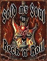 ソウルをロックンロールに売却