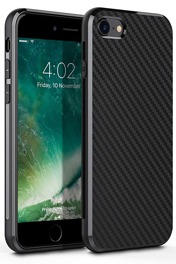 Xawy iPhone 7 Case,iPhone 8 Case, Soft Silicone Rubber Bumper Frame Shock Absorption Anti-Scratch Support Wireless Charging Compatible iPhone 8 Case