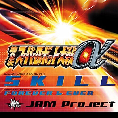 JAM Project