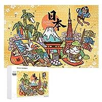 ジグソーパズル 木製パズル 壁の装飾 壁飾り 500ピース 1000ピース 教育ゲーム 知育玩具 パズル puzzle 日本の旅 和風 富士山 多機能 人気 誕生日 プレゼント 贈り物
