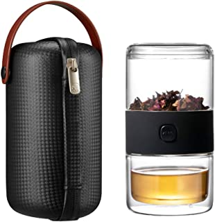 ZENS Travel Tea Set,Glass Portable Teapot Infuser Set for One with 200ml Double Wall Teacup and Case for Loose Tea,Travel or Office,Black