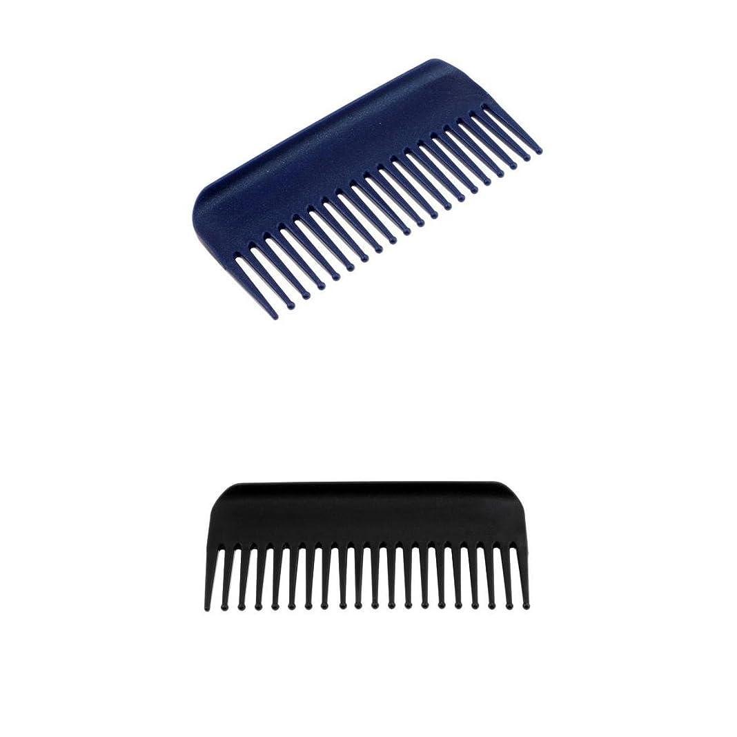 驚いたことに切手厚い2個19歯解くこと髪くしヘアコンディショニングレーキくしワイド歯ヘアブラシサロン理容ツール
