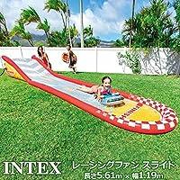 INTEX(インテックス)レーシングファンスライドウォータースライダー1