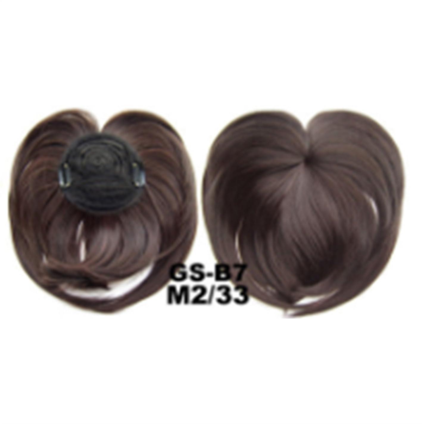 増強する最高しかしKoloeplf 130gヘアエクステンション渦巻く劉海毛のタイプのウィッグのピースナチュラルカラー (Color : GS-M2/33#)