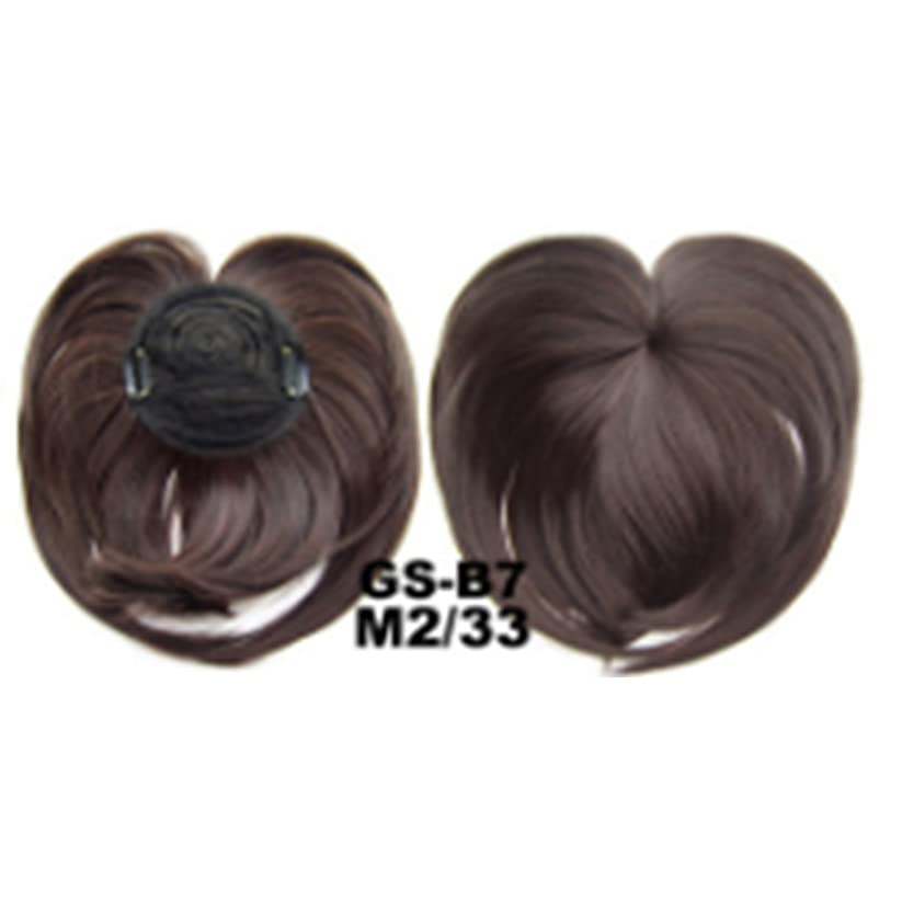 矢セーブエアコンKoloeplf 130gヘアエクステンション渦巻く劉海毛のタイプのウィッグのピースナチュラルカラー (Color : GS-M2/33#)