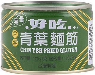 《青葉》麺筋原味(180g/缶)(湯葉のうま煮)-ベジタリアン用- 《台湾 お土産》 [並行輸入品]