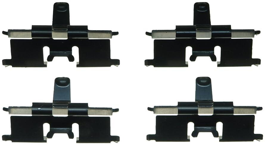 Wagner H15883 Disc Brake Hardware Kit, Rear