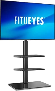 FITUEYES Floor TV Stand for 32-60 Inch LCD LED Screen with 70°Swivel and 8 Level Heights Adjustable Max VESA 600x400 mm TT...