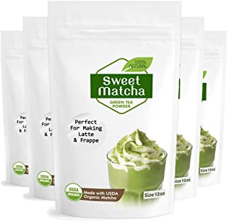 Sweet Matcha Green Tea Powder Mix 5 pack- Made with 100% Organic Matcha - Perfect for Making Green Tea Latte or Frappe. (5 x 12oz)