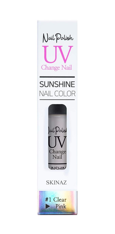 ギャラントリー棚申し立てる#01 Clear to Pink : 【SKINAZ UV Change Nail】 紫外線(日光)に当たると色が変わるネイル