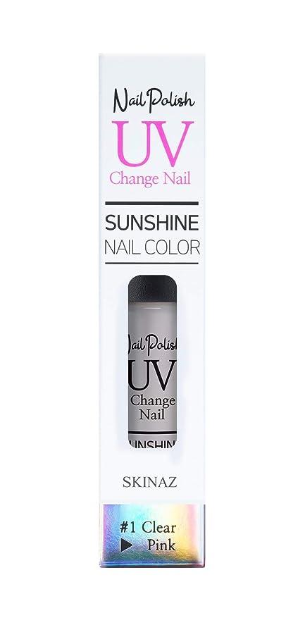 ナイトスポットビーチお金ゴム#01 Clear to Pink : 【SKINAZ UV Change Nail】 紫外線(日光)に当たると色が変わるネイル
