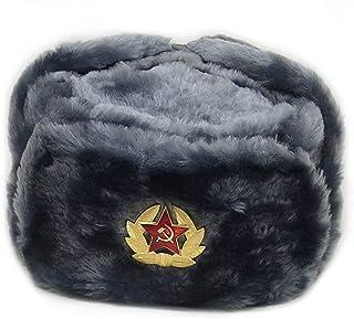 ARTIMS LTD Russian Soviet Army Fur Military Cossack Ushanka Hat (Gray, 62/XL)