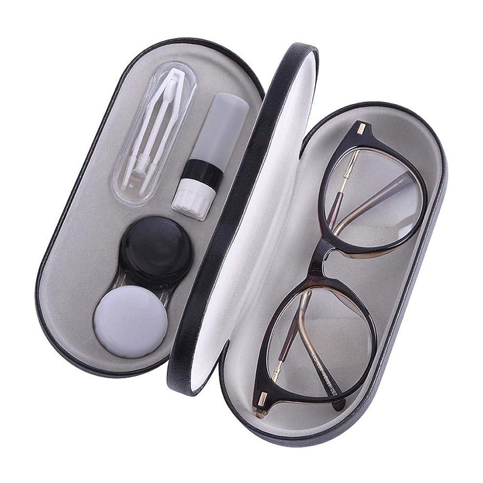 ギャング一節クラックポットHatesinesコンタクトレンズケーストラベルホームイノベーション両面メガネ収納ボックストラベルセットボックス携帯しやすいミニボックスコンテナコンタクトレンズフレーム