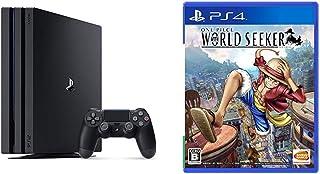 PlayStation 4 Pro ジェット・ブラック 1TB + ONE PIECE WORLD SEEKER セット
