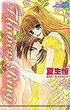Flower Ring【フルカラー版】 (絶対恋愛Sweet)