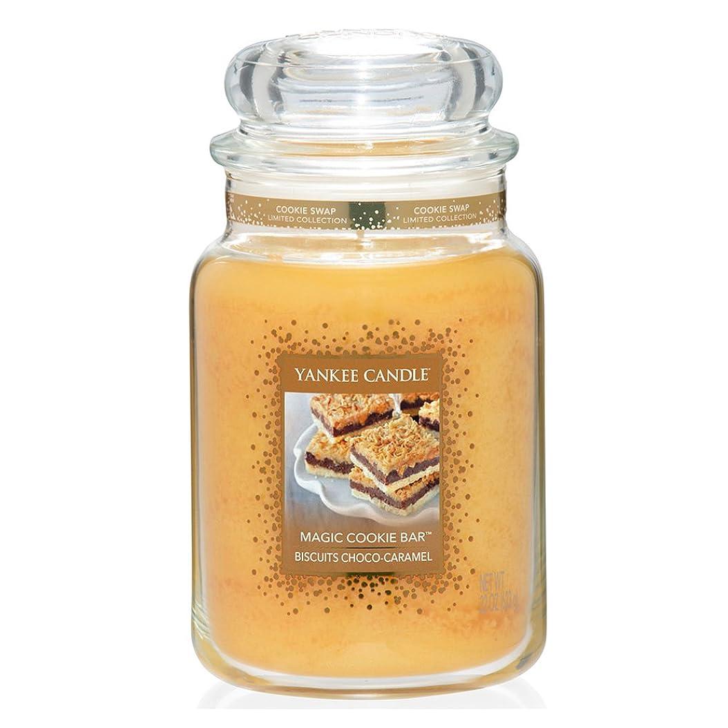 飽和する場合ブランド名Yankee CandleマジッククッキーバーLarge Jar
