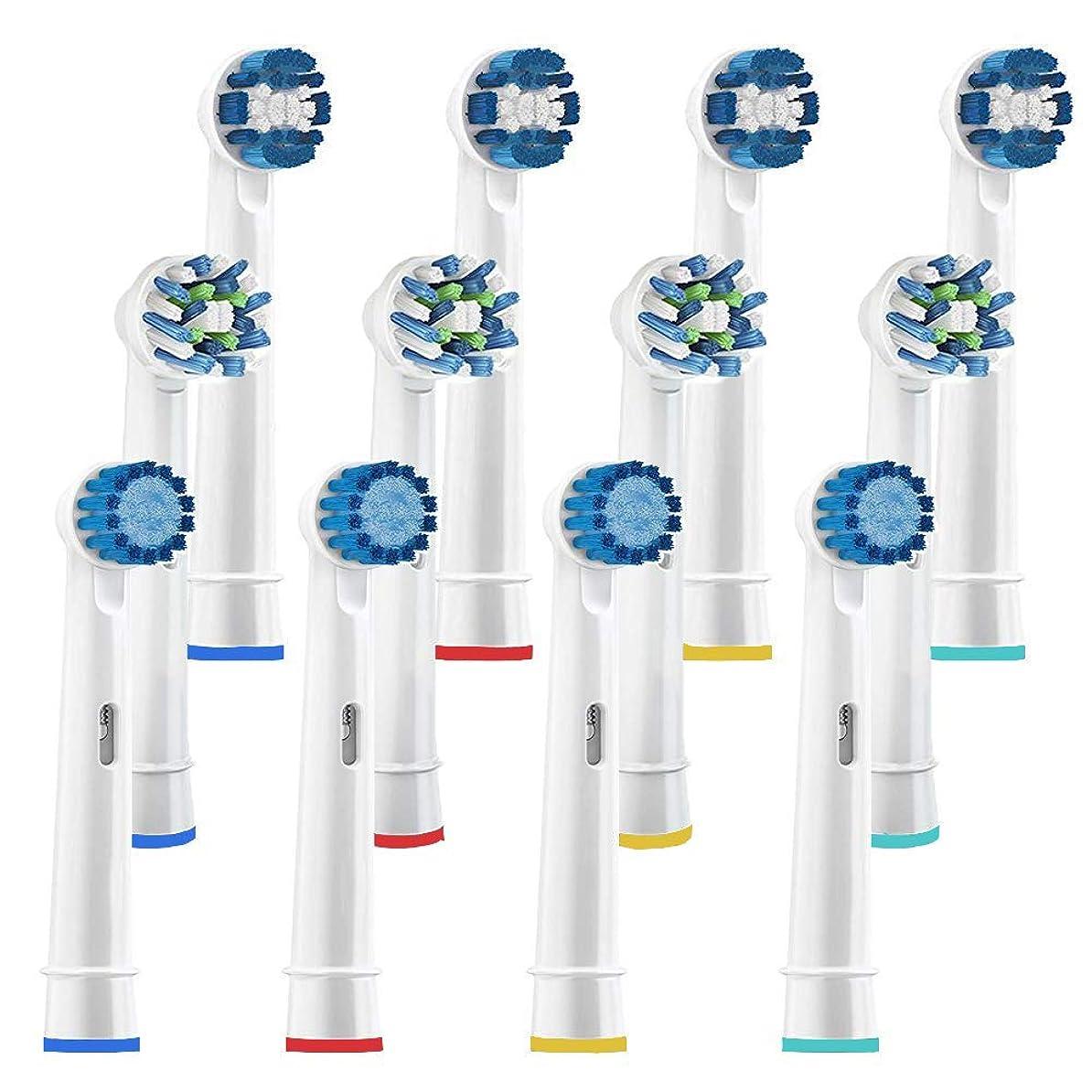間違いなく批判的に広告NALTU ブラウン オーラルb 対応 電動歯ブラシ 替えブラシ 12本 マルチアクション ベーシックブラシ 互換ブラシ ホワイトニングブラシ ベーシックブラシ