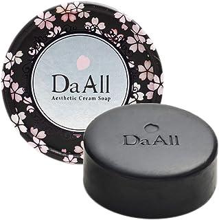 日本製 美容成分高配合洗顔石鹸 メイク落とし 洗顔 保湿 ダオルエステティッククリームソープ リフィル 90g