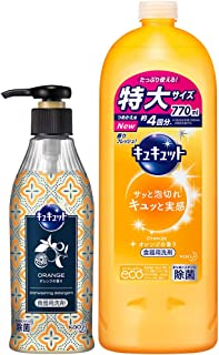 【Amazon.co.jp 限定】【まとめ買い】キュキュット 食器用洗剤 オレンジの香り ポンプ 300ml +詰め替え770ml