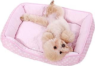 Speedy Pet ペット用品 ペットベッド ワンちゃんクッション 犬用ベッド 洗える 正方形 角型 夏用ベッド ドッグベッド 夏 透気性に優れる 涼感冷感マット ひえひえ爽快 涼しい ぐっすり眠れる S ピンク